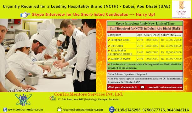 Hotel Staff - Cook Jobs in NCTH - Abu Dhabi (UAE