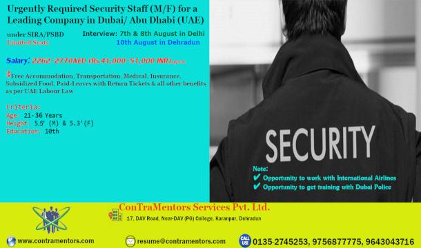 security staff Archives - ConTraMentors Services Pvt. Ltd.