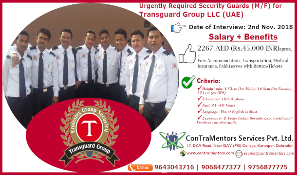 security guards Archives - ConTraMentors Services Pvt  Ltd