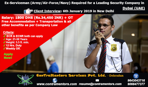 Jobs For Ex Army Indian Ex Serviceman Security Guards In Dubai Contramentors Services Pvt Ltd